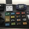 Gameboy Advance Bundle