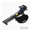 GMC PETROL LEAF BLOWER VACUUM MULCHER SHREDDER BRAND NEW WITH WARRANTY