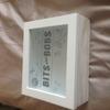 Bits and bobs box memory box.
