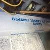 Box of regaular carpet grippers [Stikatak] Opened & some used
