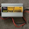 ProUser 800W power inverter