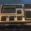 DigiTech GNX1 Guitar Pedal
