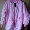 New Pink Oversized Bomber Jacket
