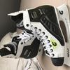 Ice hockey boots - unused