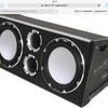 Vibe bass system 6000watts max