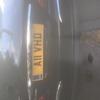 A11 VHD  cherished plate