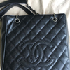 Chanel petite shopper tote bag