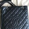 Chanel petite shopper tote bag