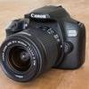 Canon 1300d - with lens