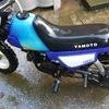 Py50 not ktm Honda Suzuki etc