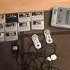 Nintendo 64  +Super nes