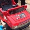 Kids ride on range rover 12v  rc