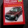 Land Rover Freelander Haynes