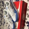 Nike Air Max 1 University Blue