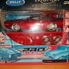 Model cars bikes r1 raptor v8