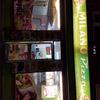 Milano Pizza & kebab takeaway