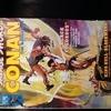 Savage sword of Conan No2