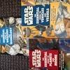 Stars wars book