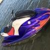 Yamaha gp1200r jet ski