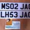 Jaguar registration plate for swap