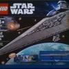 LEGO 10221 UCS Super Star Destroyer