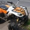 Large 125cc quad.