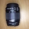 Canon 18-55mm lense