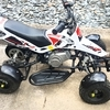Kids 49cc Mini Quad With Spares