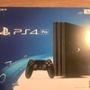 PS4PRO 1TB +SCUF 4PS with emr