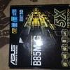 Asus saberthooth 990fx r2.0