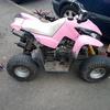 Kids 50cc 2 stroke quad
