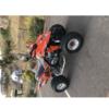 Quadzilla 450