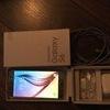 Samsung Galaxy s6 32gig