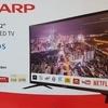 """SHARP 32"""" led smart tv brand new"""