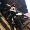 CPI am 50cc 2012