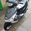Lexmoto pulse scout scooter moped