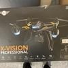 X-vision pro drone