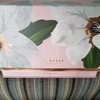 Ted Baker Opulent Suite Gift Set