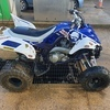 Yamaha raptor 700R. 2007 roadlegal