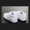 Nike Air max 2.0 ultra