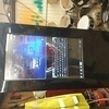 "Freestanding 33"" touch screen PC"