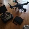 drone q303a