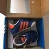 Adidas pram shoes