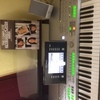 Yamaha Tyros 2 Arranger Keyboard