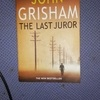 John Grisham. The last juror