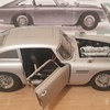 Eaglemoss  007  aston db5