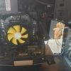 Gaming i7 2600k PC