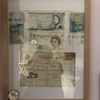 Rare £5 note  Collection