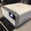Epson Laser Projector