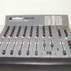 MIXER OUTLINE PRO 408 MADE IN USA